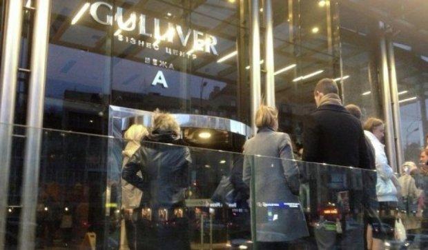 """Замінували столичний бізнес-центр """"Gulliver"""""""