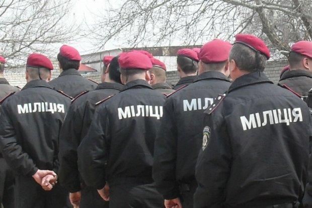 «Це не муніципальна міліція, це – безпредєльщики»