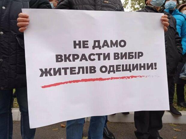 """""""Наш край"""" провів мітинг під апеляційним адмінсудом в Одесі"""