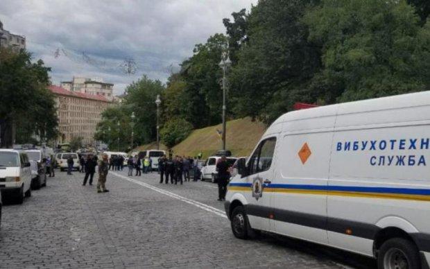 Взрыв всколыхнул центр Киева: есть пострадавшие