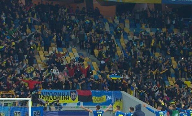 Збірна України, скріншот: YouTube