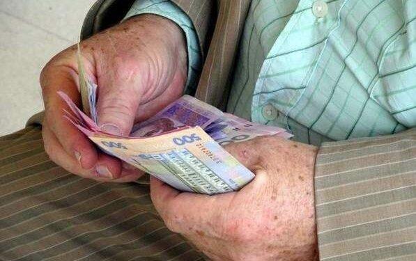 Українцям підвищать пенсії три рази, але не поспішайте радіти