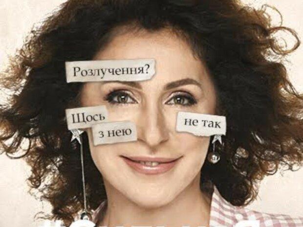 Надя Матвеева, фото: проект СильнаЯ
