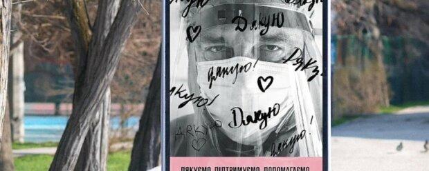 В Тернополе назвали причину смерти врача с билбордов, и коронавирус здесь ни при чем
