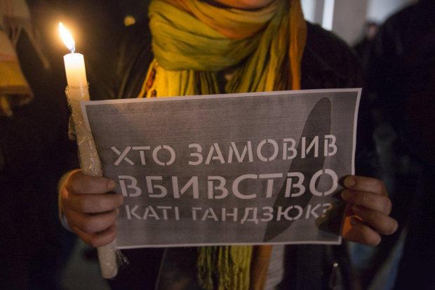 Правду про вбивство Гандзюк покажуть всій Україні: що скалічило та поховало активістку