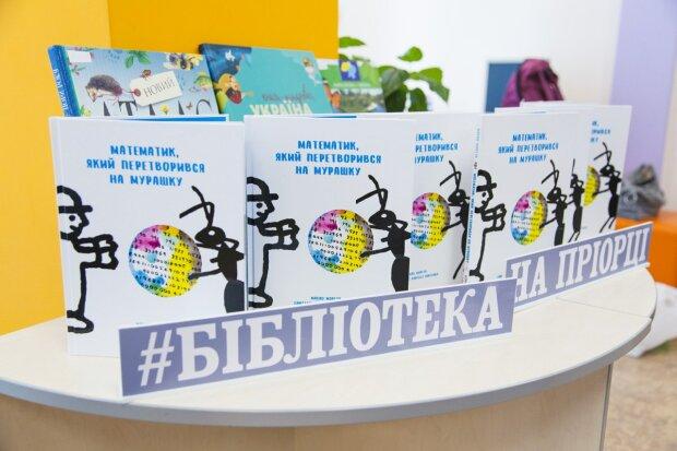 У Києві дітей познайомили із «мурашиною математикою» від японського автора