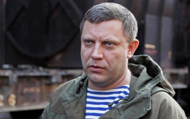 """Пуля в зад"": Захарченко поразил видом после ""ранения"""