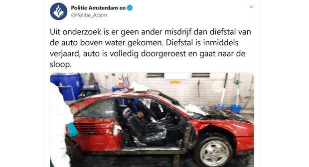 Украденное авто, скриншот