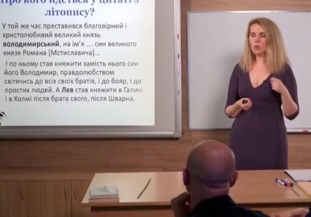 Всеукраїнська школа онлайн, фото YouTube