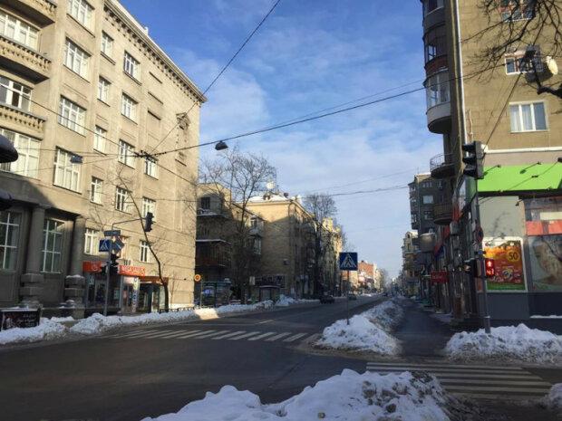 Харьков, фото: Город Х