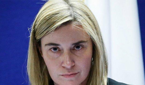 Могеріні ігнорує саміт Україна-Євросоюз