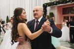 Родственники Лукашенко, фото: Диалог