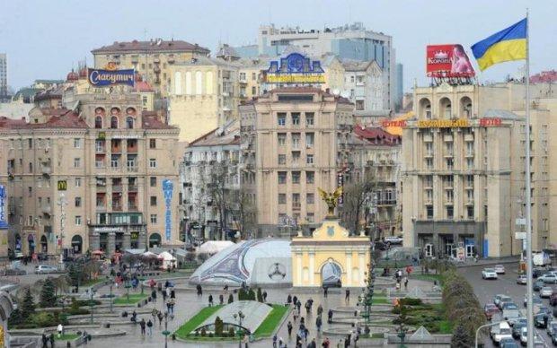 Киев опозорился в рейтинге самых комфортных городов мира