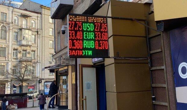 Обмін валют, фото: Знай.uа