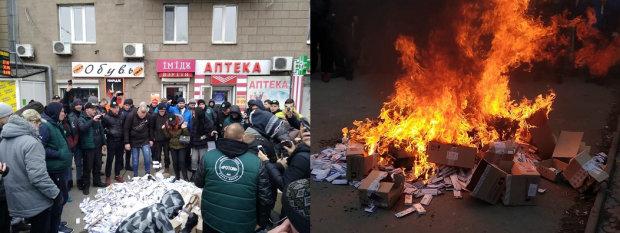 В Запорожье на улице сожгли гору лекарств