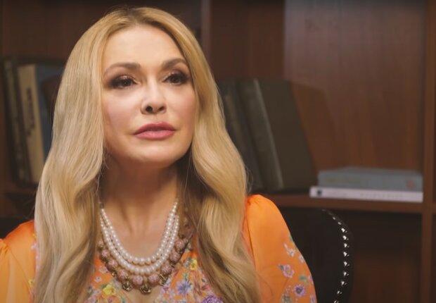 Ольга Сумская, скриншот из видео