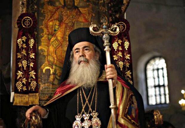 Єрусалимський Патріарх Феофіл III