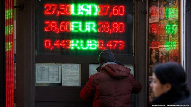 Курс валют на 12 февраля: гривна сбавила обороты