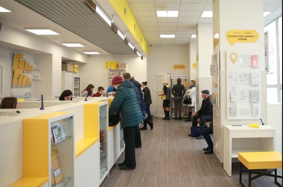 Укрпочта закроет отделения и оставит украинцев без пенсий