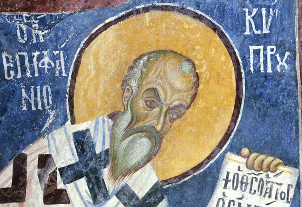 Яке свято 25 травня: чого не можна робити в цей день