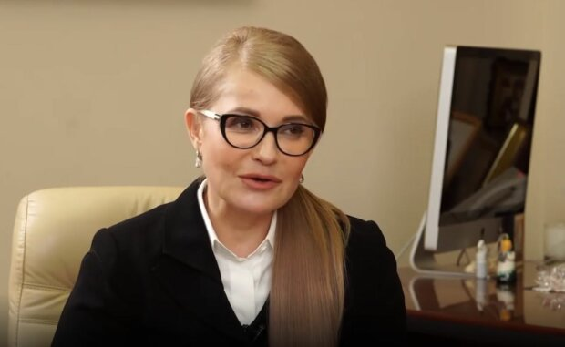Юлія Тимошенко, скріншот: YouTube