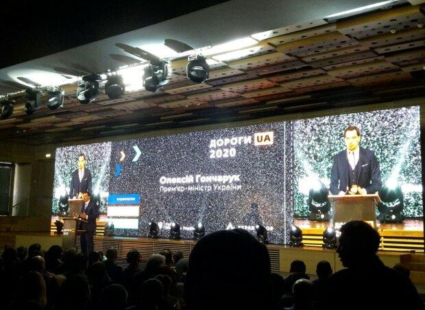Конференция Дороги UA 2020 в Киеве, фото: Znaj.ua