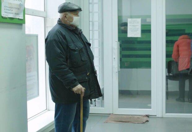 Пенсіонер, скріншот відео