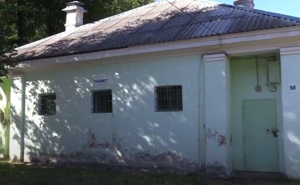 Збіднілі на карантині тернополяни почали грабувати туалети