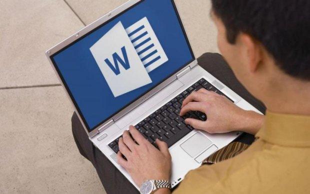 Слабка ланка: Word допомагає хакерам зламувати комп'ютери