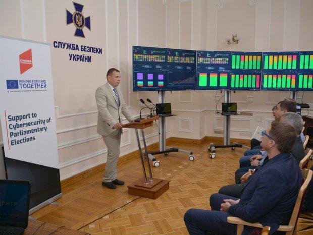 CБУ терміново звернулася до українців напередодні виборів: отримати найголовніше