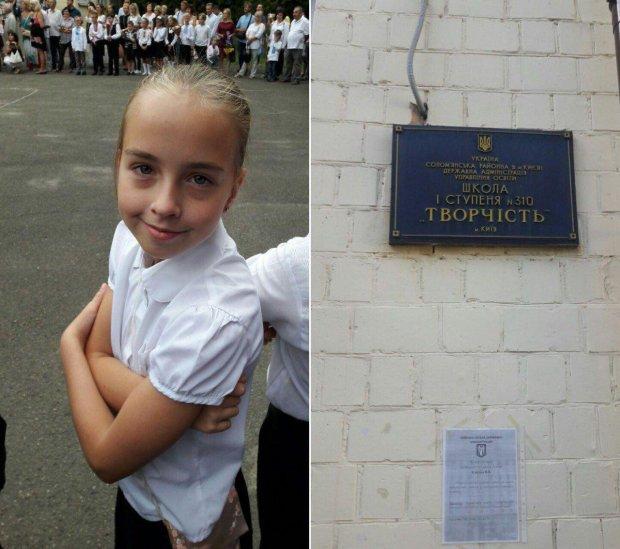 Киевлян умоляют помочь вернуть пропавшую малышку: фото