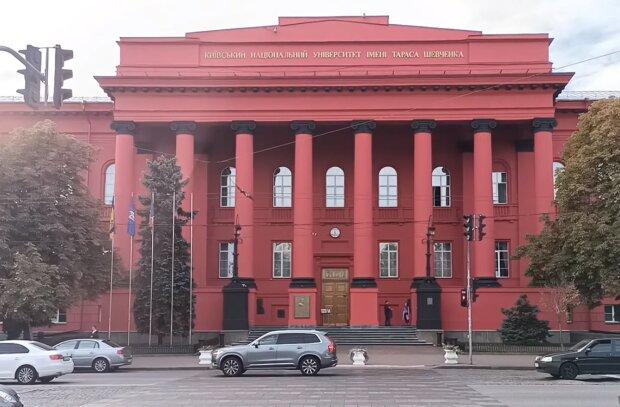 Головний корпус КНУ імені Тараса Шевченка, кадр з відео