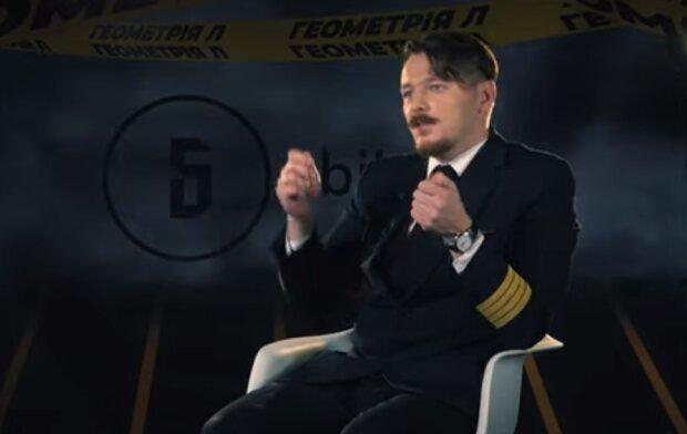 Пілот Юрій Губрій, скрін з відео