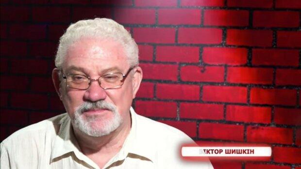 Виктор Шишкин