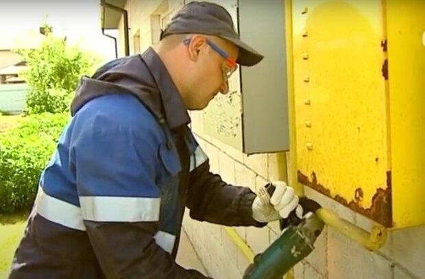 газовщик, скриншот из видео