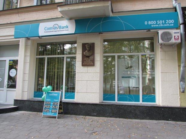 Курс долара на 1 серпня поліпшить настрій українців