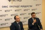 Гончарук і Малюська, фото: сensor.net.ua