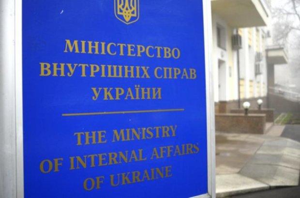 """У міністерстві Авакова знайшли """"чорну"""" бухгалтерію"""