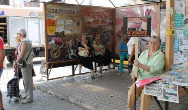 """В Артемівську пенсіонерка щодня """"троллить"""" пропутінців плакатом """"За дебілів!"""" (фото)"""