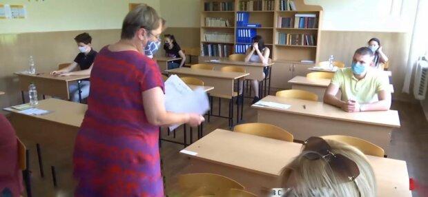 ЗНО, фото: скріншот з відео