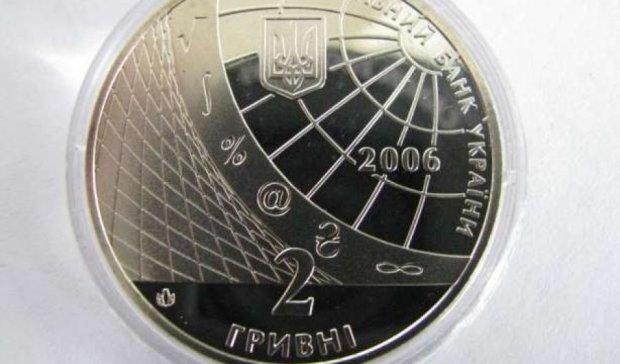Украинцам не нужны монеты номиналом 2 и 5 гривен