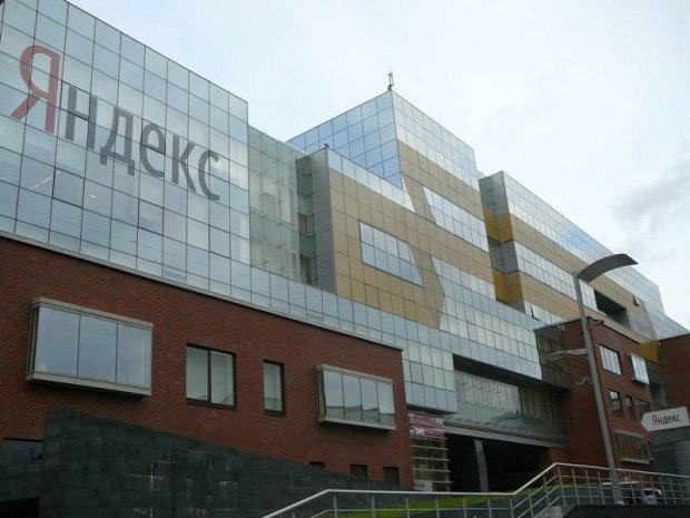 """""""Яндекс"""" пал от рук хакеров: система Путина обернулась против России"""