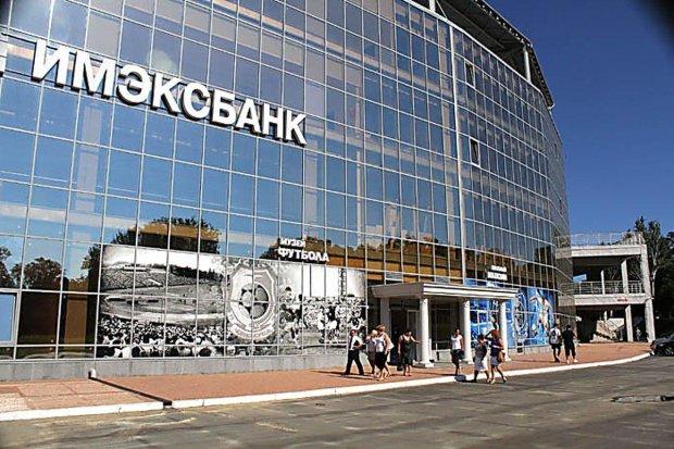"""Зятя Климова официально обвинили в растрате $ 31 млн """"Имэксбанка"""" - ему грозит от 7 до 12 лет"""