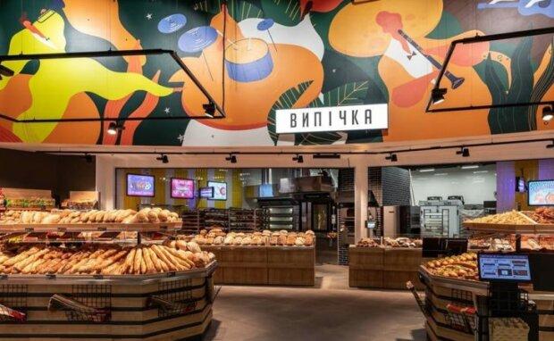 Две булочки в Сильпо обошлись украинцу в 600, но полакомиться не получилось