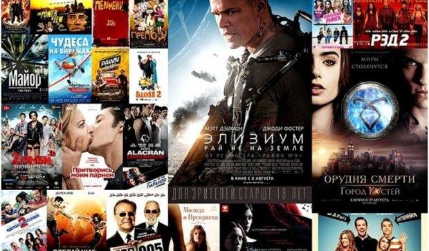 Названо найкращі фільми XXI століття