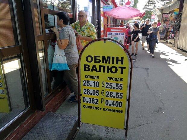 Обмен валют, Факты