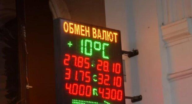 Обмен валют, скриншот с видео