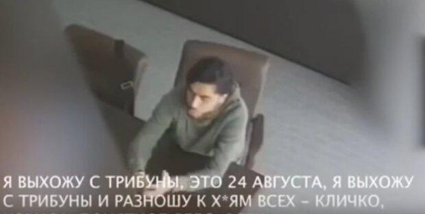 """Чотириходовочка"" Гео Лероса"