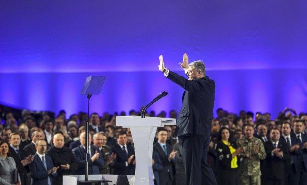 Форум с участием президента Украины Петра Порошенко