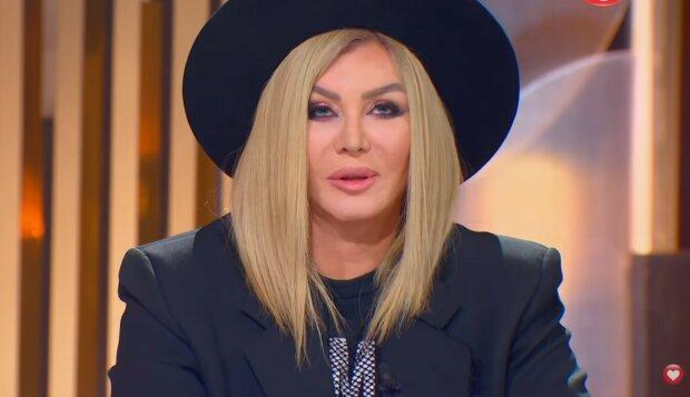 Ирина Билык, фото: кадр из видео